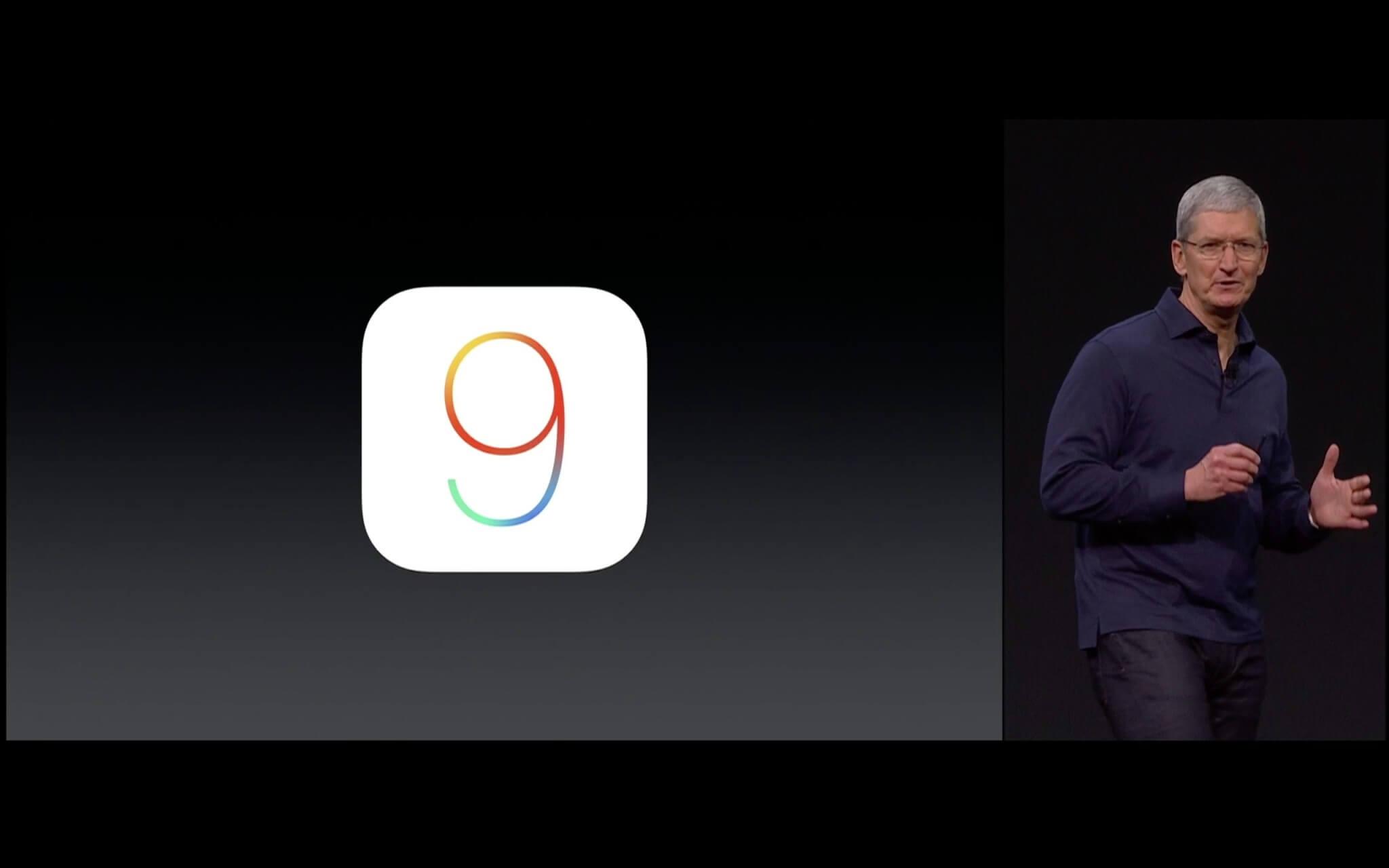 Tim Cook stellt iOS 9 vor (Bildrechte: Apple)