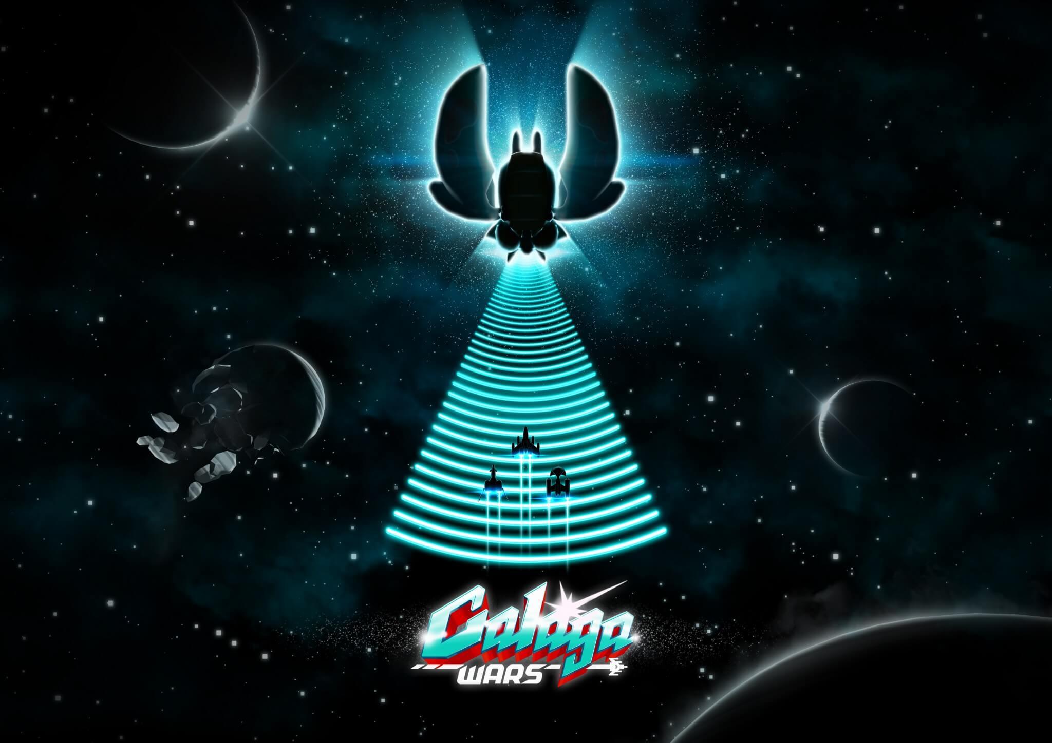 Artwork zu Galaga Wars (Bildrechte: Namco Bandai)