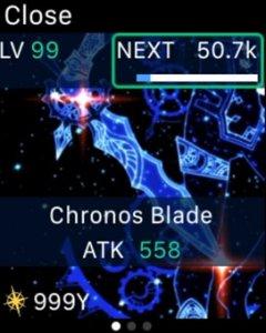 Cosmos Rings exklusiv für Apple Watch (Bildrechte: Square Enix)