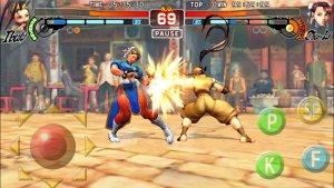 Street Fighter IV CE (Bildrechte: Capcom)