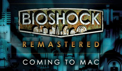 Logo von Bioshock Remastered (Bildrechte: Feral Interactive)